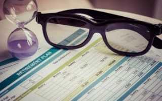 Заявление в пенсионный фонд