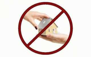 Расторжение (отмена) договора дарения квартиры