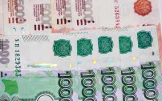 Преимущества и недостатки бестарифной системы оплаты труда