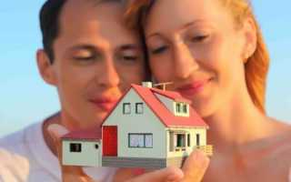 Обременения права собственности на квартиру
