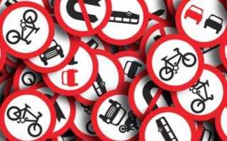 Развиваем бдительность: все о правах инспектора дпс и его обязанностях