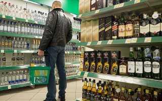 До скольки в москве продают алкоголь?