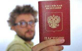 Всё, что нужно знать об адресе регистрации: что это такое, где находится в паспорте и как выглядит штамп?