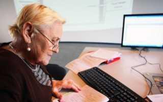 Денежные выплаты и надбавки к пенсии ветерану труда