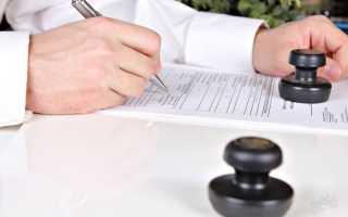 Приказ о приеме на работу: условия приема, образец 2020 года
