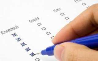 Тесты на внимательность при приеме на работу
