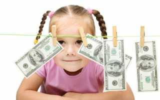 Алименты на троих детей: размер, сумма, проценты
