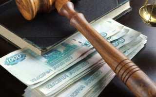 О взыскании долгов с пенсии должника