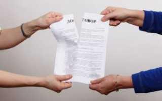 Что такое соглашение о расторжении договора купли-продажи квартиры и когда оно заключается? правила оформления