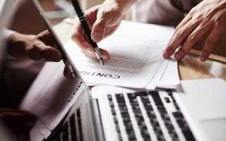 Чем в общем случае может отличаться договор от контракта?
