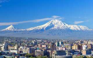 Нужен ли загранпаспорт для поездок в армению: правила пересечения границы