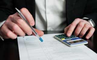 Возврат подоходного налога с покупки квартиры пенсионерам