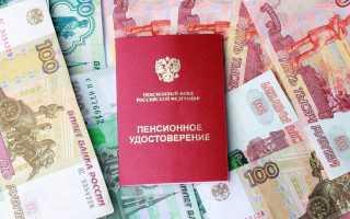 Какие изменения произойдут в жизни россиян с 1 августа