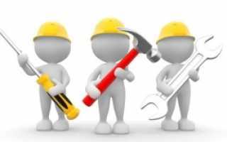 Что такое постгарантийное обслуживание?