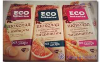 Пищевая добавка е 953: полезные сладости с изомальтитом