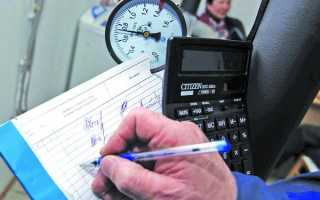 Статья 157. размер платы за коммунальные услуги