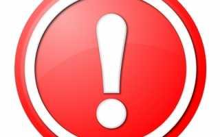 Жалоба на страховую компанию по осаго: как написать и куда подавать?