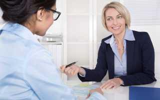 Материальная помощь на работе: как получить, кому и когда положена?