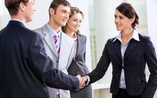 Указываем место работы в трудовом договоре правильно