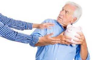 Начисление страховой пенсии