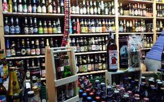 Со скольки и до скольки продают алкоголь в калининграде