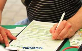 Статья 32 зозпп: право потребителя на отказ от договора по исполнению работ или предоставлению услуг