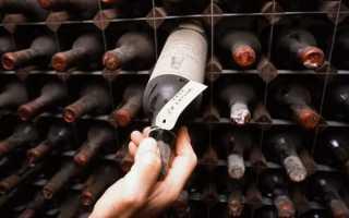 Сколько можно хранить открытое вино