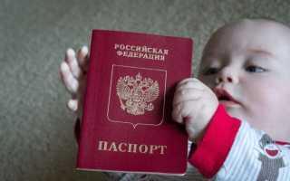 Может ли гражданин рф быть лишен гражданства