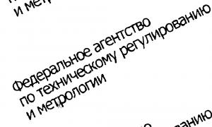 Гост 1641-75 бумага. упаковка, маркировка, транспортирование и хранение (с изменениями n 1, 2, 3, 4)
