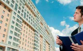 Оценка квартиры для ипотеки в втб 24