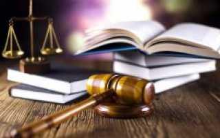 Федеральный закон «об оружии» от 13.12.1996 n 150-фз ст 1 (ред. от 02.08.2019)