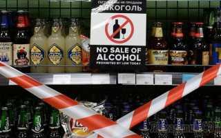 Мне не продают даже безалкогольное пиво