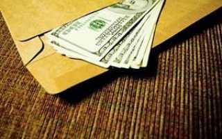 Особенности реализации залогового движимого и недвижимого имущества в банкротстве физлиц