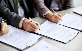 Как делается продление договора аренды квартиры и как выглядит его образец?