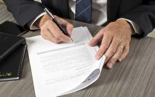 Об утверждении порядка заключения, изменения договоров социального найма жилых помещений, договоров найма специализированных жилых помещений