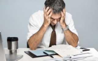 Сколько длится процедура банкротства физического лица, и от чего зависят указанные сроки?