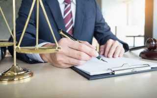 Как обжаловать кассационное постановление арбитражного суда
