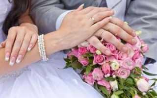 Поздравления с днем бракосочетания: в прозе и стихах