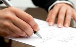 Налог на земельный участок для физических лиц. как заплатить земельный налог по интернету?