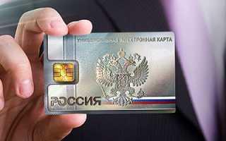 Как заменить паспорт, потратив всего 220 ₽