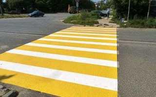 Желтая полоса на обочине что означает