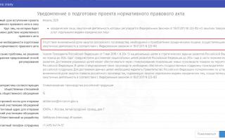 Каков граничный срок заключения договора по 223-фз?