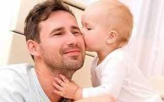 Как аннулировать установление отцовства